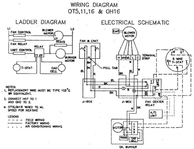oil furnace schematic  12v ac led light wire diagram  bege