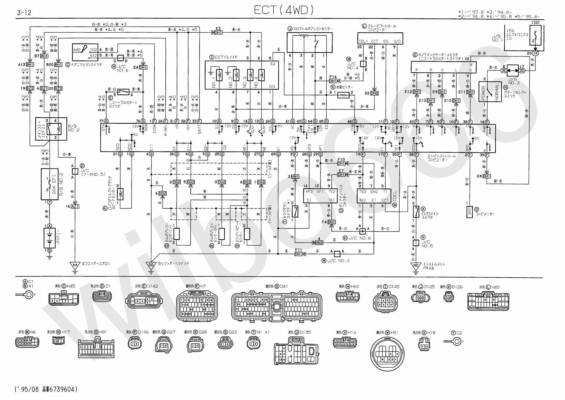 [TO_3886] Ka24E Engine Diagram Free Diagram