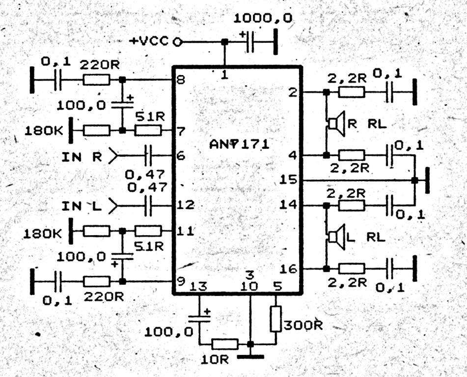 Collins Subwoofer System Series 100 Wiring Diagram