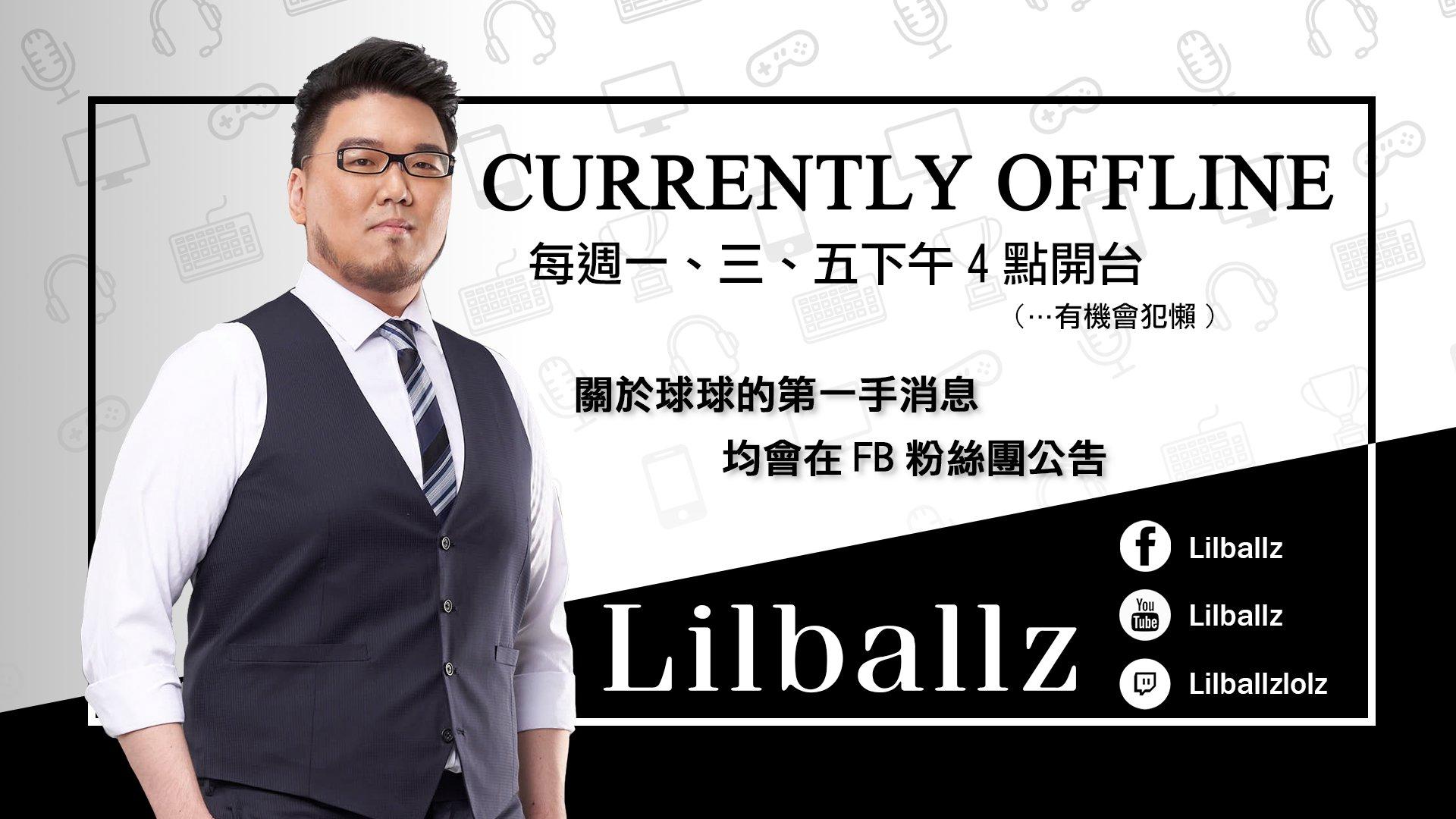 球Z實況直播 - lilballzlolz - Twitch
