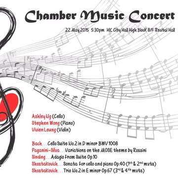 Chamber Concert (Vivien, Ashley, Stephen)