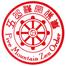 Five Mountain Zen Order