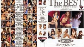 ダイヤモンド・ティファニー The BEST 120MIN!! 8人のヒワイな乙女たち… MOND-120