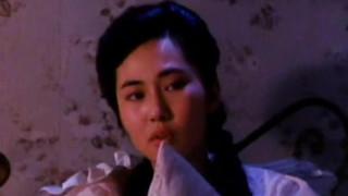 [我來自北京] The Girls from China (1992)