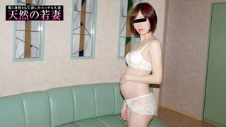 大久保弘子 天然の若妻 〜童顔なのに人妻なのに妊婦なのに出演しちゃいました〜 10musume 120319_01