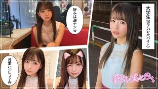 HOI-052 Yui