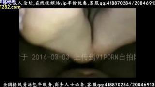 前旅遊小姐港澳賽區亞軍譚義娟曝買身PP影像流出