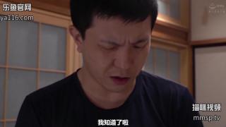[SPRD-1358] 搞到岳母发情性慾超强继子 真矢织江 [中文字幕]