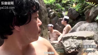 [NHDTB-471]在男汤遇见痴女3 突然的舌吻和拥抱 逼迫SEX 忍不住多次内射了 [中文字幕]