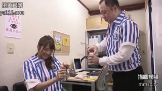 [EBOD-779]深夜超商NTR~对男友不满的打工女大生和中年店长两人独处… [中文字幕]
