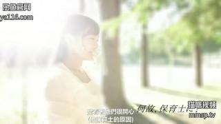 [EBOD-784]被男家长推了也不擅拒绝的巨乳幼教师E-BODY专属出道 [中文字幕]