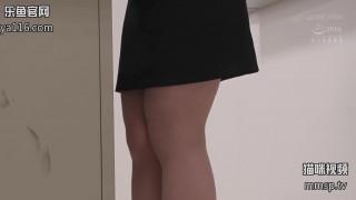 [NHDTB-470]春药超有效 在职场高潮了!4 无法忍住自慰 张开大腿高潮漏尿颤抖女教师 [中文字幕]