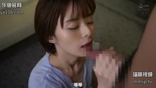 [HND-903]重逢的初恋女友成了不停恳求播种的超变态 [中文字幕]