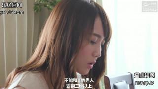 [NSPS-938]冲破束缚的人妻 仓多真央 [中文字幕]