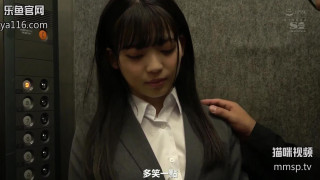 [SSNI-897]小个苗条女员工被巨汉上司持续骑乘性交的那一夜 [中文字幕]