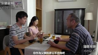 [JUL-320]紧贴性交~家庭失和后和公公开始的不贞交配 [中文字幕]