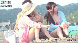 [SVDVD-794]烧烤女子强暴 邀请在海边玩的爱玩女子烤肉!对拒绝的女人内射制裁! [中文字幕]