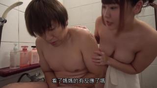 """【高清中文字幕】SCOP-712 因为想被再婚对象的儿子叫""""妈妈"""",所以在浴室帮儿子擦背,突然浴巾掉落,胸部弹了出来!!用母爱将儿子敏感肉棒紧紧包裹。 第二汤"""