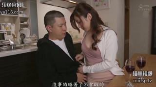[JUL-100] 和儿时起就一直喜欢的女友母亲在被子内悄悄紧贴缓慢SEX [中文字幕]