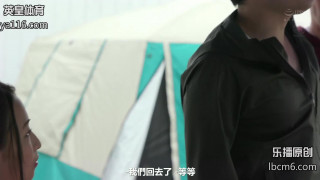 [FHD/6 04GB] JUL-665 町内キャンプNTR テント内で何度も中出しされた妻の衝撃的寝取られ映像 三尾めぐ