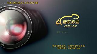 果冻传媒 91CM-166 七夕-新人童颜美女潘甜甜 - 3