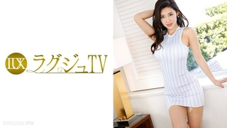 ラグジュTV685 259LUXU-694 古川蘭 28歳 英語教師
