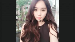 Korean 20170730N