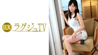 259LUXU-765 ラグジュTV 771 橋本麗香 25歳 ジャズピアニスト