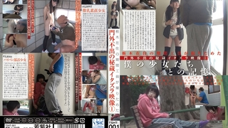 TSHT-001 During The Period Of Residing In Tochigi Hidden Hiding Secret Movie That An Engineer Took For Picture 1