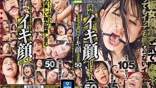 鉄板女優が本気で悶絶するイッてもイッても終わらないイカセ絶頂 満面イキ顔BEST 50名 TOMN-122 - 1