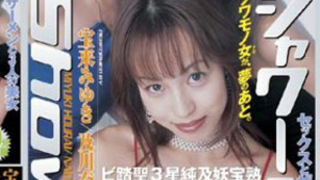 RV-01544 及川奈央, 宝来みゆき, 星崎未来(A)