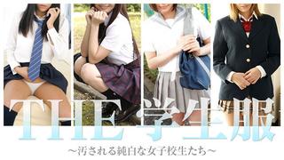 加勒比PPV 012717_003 THE 学生服~被玷污的純白女子高中生們