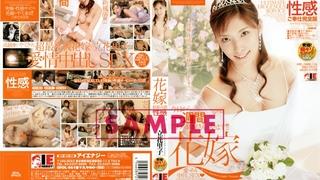 IDOL-061 超最高級性感花嫁 立花里子