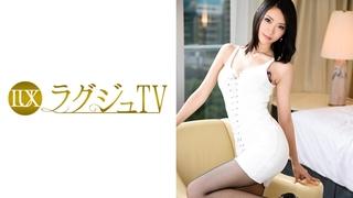 259LUXU-782 ラグジュTV 800 尾花梨花 29歳 歌手