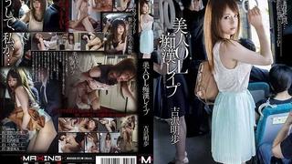 MXGS-561 美人OL痴漢レイプ吉沢明歩
