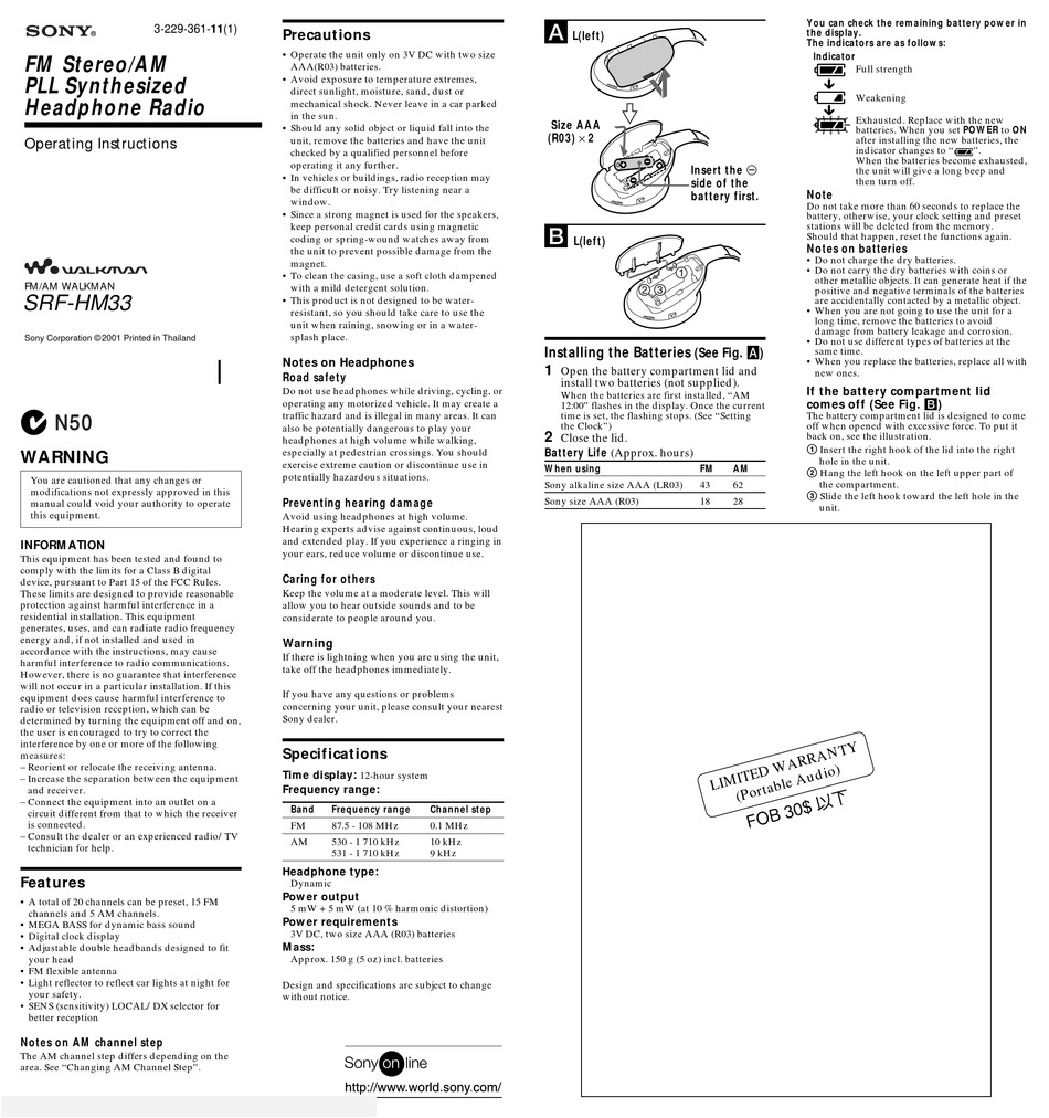 SONY WALKMAN SRF-HM33 OPERATING INSTRUCTIONS Pdf Download
