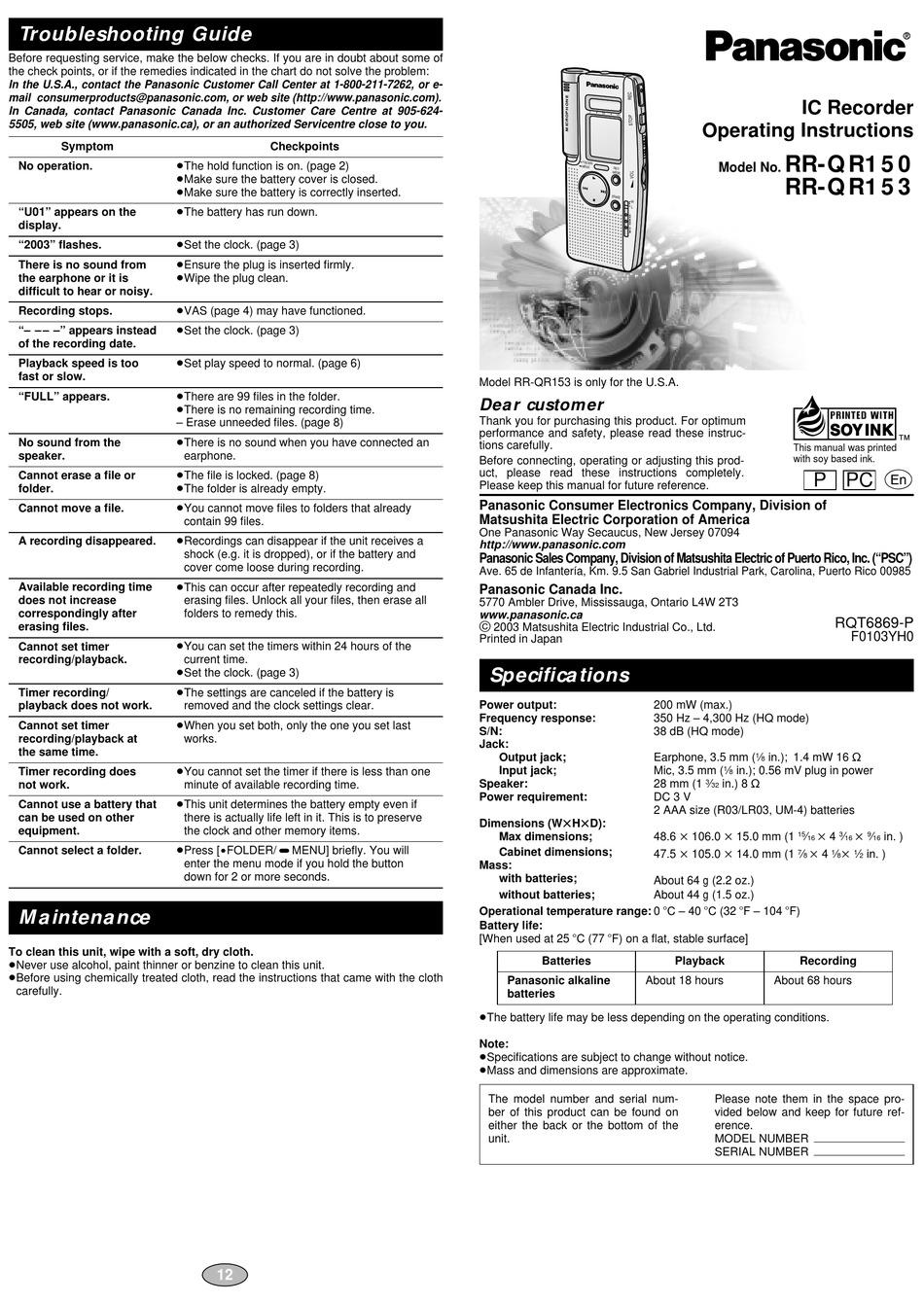 PANASONIC RR-QR150 OPERATING INSTRUCTIONS MANUAL Pdf