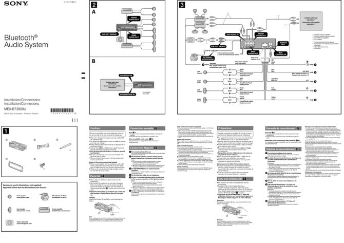 sony xplod mexbt3900u installation/connections pdf download