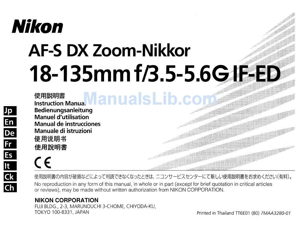 NIKON 18-135MM F/3.5-5.6G IF-ED INSTRUCTION MANUAL Pdf