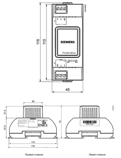 POL902.00/STD Siemens модуль коммуникационный