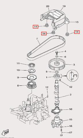 Втулка демпферная для лодочного мотора F9,9 Sea-PRO