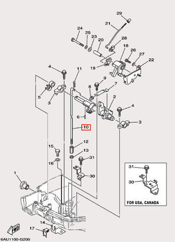 Тяга п/п для лодочного мотора F9,9 Sea-PRO