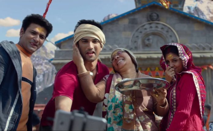 Kedarnath Box Office: A Comparison With Sushant Singh Rajput's Previous Weekend Collections