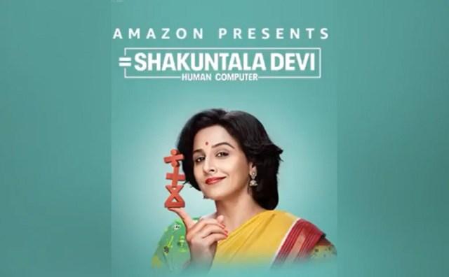 Shakuntala Devi: Vidya Balan Shares A Childhood Memory That Came Helpful While Shooting The Film