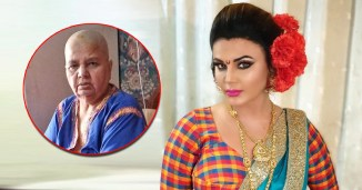 Rakhi Sawant's Mother Undergoes Chemotherapy Session, Actress Shares A Picture & It's Breaking Our Heart