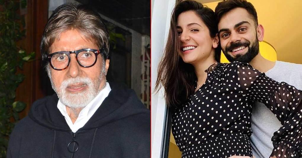 Amitabh Bachchan Cracks A Joke On Anushka Sharma & Virat Kohli