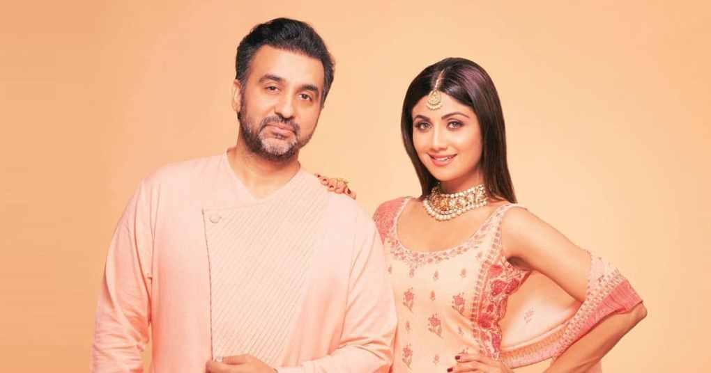 Shilpa Shetty Yelled At Husband Raj Kundra For Ruining Family's Reputation, Read On
