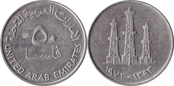 World coins chat United Arab Emirates and its Emirates Numista