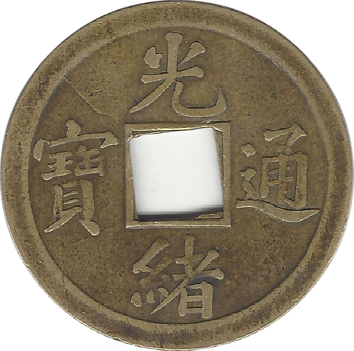 Chinese Coin Identification Numista