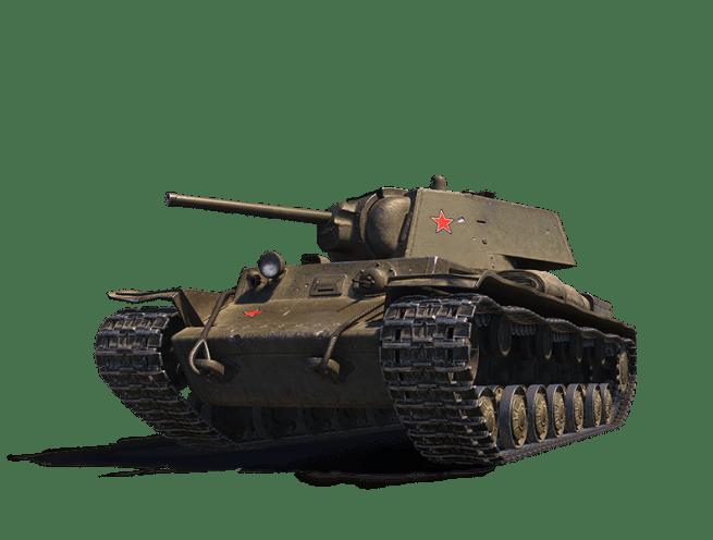 Collector's Gem: KV-220-2